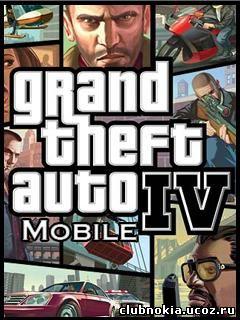 Игры для Nokia - Мобильный Контент